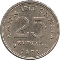 reverse of 25 Rupiah (1971) coin with KM# 34 from Indonesia. Inscription: BANK INDONESIA 25 RUPIAH 1971