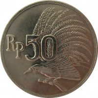 obverse of 50 Rupiah (1971) coin with KM# 35 from Indonesia. Inscription: Rp 50