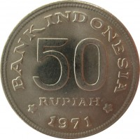 reverse of 50 Rupiah (1971) coin with KM# 35 from Indonesia. Inscription: BANK INDONESIA 50 RUPIAH 1971
