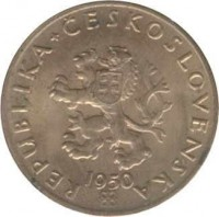 obverse of 20 Haléřů (1947 - 1950) coin with KM# 20 from Czechoslovakia. Inscription: REPUBLIKA·ČESKOSLOVENSKA 1950