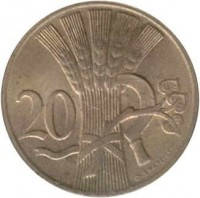 reverse of 20 Haléřů (1947 - 1950) coin with KM# 20 from Czechoslovakia. Inscription: 20 O-ŠPANIEL