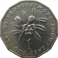 reverse of 1 Cent - Elizabeth II - FAO - Wide legend letters (1975 - 2002) coin with KM# 64 from Jamaica. Inscription: LET US PRODUCE MORE FOOD 1 · ONE CENT ·