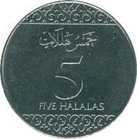 reverse of 5 Halalas - Salman bin Abdulaziz Al Saud (2016) coin with KM# 74 from Saudi Arabia. Inscription: خمس هللة 5 FIVE HALALAS