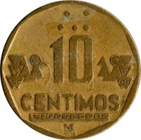 reverse of 10 Céntimos (1991 - 2015) coin with KM# 305 from Peru. Inscription: 10 CÉNTIMOS LIMA