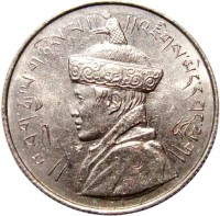 obverse of 1/2 Rupee - Jigme Wangchuck (1928) coin with KM# 24 from Bhutan.
