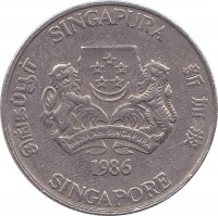 obverse of 20 Cents - Ribbon upwards (1985 - 1991) coin with KM# 52 from Singapore. Inscription: SINGAPURA 新加坡 SINGAPORE சிங்கப்பூர் MAJULAH SINGAPURA 1991