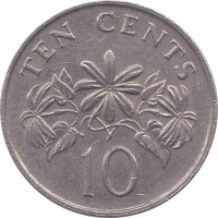 reverse of 10 Cents - Ribbon upwards (1985 - 1991) coin with KM# 51 from Singapore. Inscription: TEN CENTS 10
