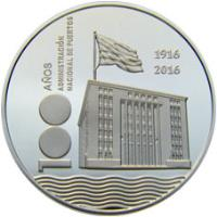 reverse of 1000 Pesos Uruguayos - 100th Anniversary of the National Ports Administration (2016) coin with KM# 144 from Uruguay. Inscription: 100 AÑOS ADMINISTRACIÓN NACIONAL DE PUERTOS 1916 2016