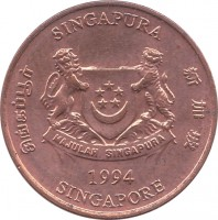 obverse of 1 Cent - Ribbon downwards (1992 - 2007) coin with KM# 98 from Singapore. Inscription: SINGAPURA 新加坡 SINGAPORE சிங்கப்பூர் MAJULAH SINGAPURA 1995