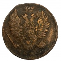obverse of 1 Kopek - Nicholas I (1810 - 1830) coin with C# 117.3 from Russia.