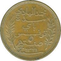 obverse of 5 Centimes - Muhammad IV al-Hadi (1903 - 1904) coin with KM# 228 from Tunisia. Inscription: محمد الهادي مدة باي تونس ٥ صنتيم ١٣٢١ سنة
