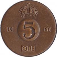 reverse of 5 Öre - Gustaf VI Adolf (1952 - 1971) coin with KM# 822 from Sweden. Inscription: 5 ØRE 1952