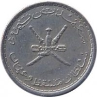 obverse of 25 Baīsah - Said bin Taimur (1970) coin with KM# 39 from Oman. Inscription: سعيد بن تيمور سلطان مسقط وعمان