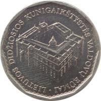 reverse of 1 Litas - Re-building palace of the Rulers of the Grand Duchy of Lithuania (2005) coin with KM# 142 from Lithuania. Inscription: LIETUVOS DIDŽIOSIOS KUNIGAIKŠTYSTĖS VALDOVŲ RŪMAI