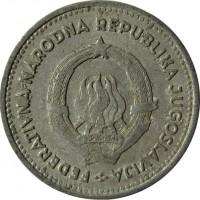 obverse of 2 Dinara - FNR legend (1953) coin with KM# 31 from Yugoslavia. Inscription: FEDERATIVNA NARODNA REPUBLIKA JUGOSLAVIJA 29 · XI · 1943