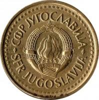 obverse of 2 Dinara (1982 - 1986) coin with KM# 87 from Yugoslavia. Inscription: СФР JУГОСЛАВИJА SFR JUGOSLAVIJA 29 · XI · 1943