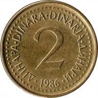 reverse of 2 Dinara (1982 - 1986) coin with KM# 87 from Yugoslavia. Inscription: 2 ДИНАРА · DINARA · DINARJA · ДИНАРИ · 1984