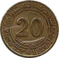 reverse of 20 Centimes - FAO (1972) coin with KM# 103 from Algeria. Inscription: الجمهورية الجزائرية الديمقراطية الشعبية