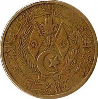 obverse of 50 Centimes (1964) coin with KM# 99 from Algeria. Inscription: الجمهورية الجزائرية الديمقراطية الشعبية