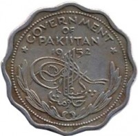 obverse of 1 Anna (1948 - 1952) coin with KM# 3 from Pakistan. Inscription: GOVERNMENT OF PAKISTAN 19 52