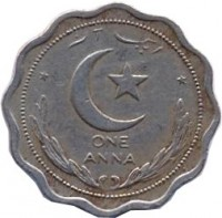 reverse of 1 Anna (1948 - 1952) coin with KM# 3 from Pakistan. Inscription: ایک آن ONE ANNA