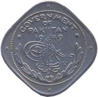 obverse of 2 Annas (1948 - 1951) coin with KM# 4 from Pakistan. Inscription: GOVERNMENT OF PAKISTAN 19 49