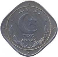 reverse of 2 Annas (1948 - 1951) coin with KM# 4 from Pakistan. Inscription: TWO ANNAS