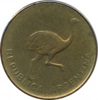obverse of 1 Centavo (1985 - 1987) coin with KM# 96 from Argentina. Inscription: REPUBLICA ARGENTINA