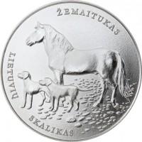 reverse of 1.5 Euro - Lithuanian Hound and Žemaitukas (2017) coin with KM# 225 from Lithuania. Inscription: ŽEMAITUKAS LIETUVIŲ SKALIKAS