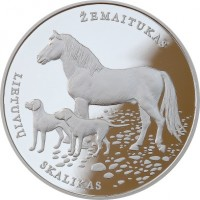 reverse of 10 Euro - Lithuanian Hound and Žemaitukas (2017) coin with KM# 229 from Lithuania. Inscription: ŽEMAITUKAS LIETUVIŲ SKALIKAS