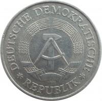 obverse of 2 Mark (1972 - 1990) coin with KM# 48 from Germany. Inscription: DEUTSCHE DEMOKRATISCHE * REPUBLIK *