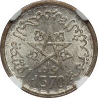 obverse of 100 Francs - Mohammed V (1951) coin with Y# A54 from Morocco. Inscription: السكة المحمدية الشريفة عام 1370