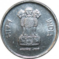 obverse of 10 Paise (1988 - 1998) coin with KM# 40 from India. Inscription: भारत INDIA सत्यमेव जयते