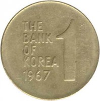 reverse of 1 Won (1966 - 1967) coin with KM# 4 from Korea. Inscription: THE BANK OF KOREA 1967 1