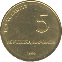 obverse of 5 Tolarjev - 1000th Anniversary of Death of Bishop Abraham (1994) coin with KM# 16 from Slovenia. Inscription: PET TOLARJEV 5 REPUBLIKA SLOVENIJA 1994
