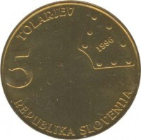 obverse of 5 Tolarjev - 100 Years of First Railway in Slovenia (1996) coin with KM# 29 from Slovenia. Inscription: TOLARJEV 5 1996 REPUBLIKA SLOVENIJA