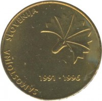 reverse of 5 Tolarjev - 5th Anniversary of Independence (1996) coin with KM# 32 from Slovenia. Inscription: SAMOSTOJNA SLOVENIJA 1991 - 1996