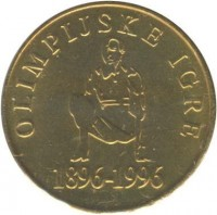 reverse of 5 Tolarjev - Olympics Centennial (1996) coin with KM# 33 from Slovenia. Inscription: OLIMPIJSKE IGRE 1896 - 1996