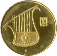 obverse of 1/2 New Sheqel - Hanukkah (1986 - 2009) coin with KM# 174 from Israel.