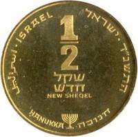 reverse of 1/2 New Sheqel - Hanukkah (1986 - 2009) coin with KM# 174 from Israel. Inscription: 1/2 שקל חדש NEW SHEQEL إسرائيل ISRAEL 'ה ישראל HANUKKA חנוכה