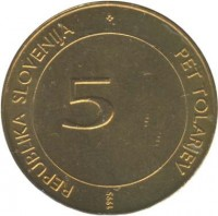 obverse of 5 Tolarjev - 50th Anniversary to F.A.O. (1995) coin with KM# 21 from Slovenia. Inscription: REPUBLIKA SLOVENIJA 5 PET TOLARJEV 1995