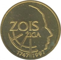 reverse of 5 Tolarjev - 250th Birthday of Žiga Zois (1997) coin with KM# 38 from Slovenia. Inscription: ZOIS ŽIGA 1747 1997