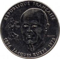 obverse of 1 Franc - Jacques Rueff (1996) coin with KM# 1160 from France. Inscription: 1896 JACQUES RUEFF 1996 RÉPUBLIQUE FRANÇAISE RODIER