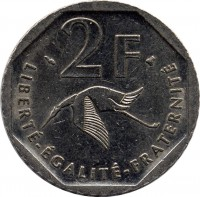 reverse of 2 Francs - Georges Guynemer (1997) coin with KM# 1187 from France. Inscription: 2 F LIBERTÉ · · ÉGALITÉ · FRATERNITÉ