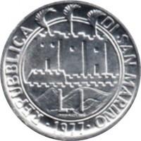 obverse of 1 Lira - FAO: Protection of Nature (1977) coin with KM# 63 from San Marino. Inscription: REPUBBLICA DI SAN MARINO L.1 1977
