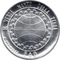 reverse of 1 Lira - FAO: Protection of Nature (1977) coin with KM# 63 from San Marino. Inscription: IL VERDE MANTO DELLA TERRA FAO