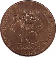 reverse of 10 Francs - Montgolfier Balloon (1983) coin with KM# 952 from France. Inscription: RÉPVBLIQVE FRANÇAISE 10 FRANCS 1983