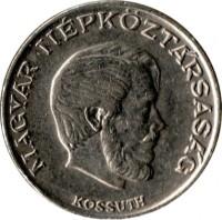 obverse of 5 Forint - Lajos Kossuth - Larger (1971 - 1982) coin with KM# 594 from Hungary. Inscription: MAGYAR NÉPKÖZTÁRSASÁG KOSSUTH