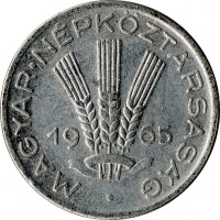 obverse of 20 Fillér (1953 - 1966) coin with KM# 550 from Hungary. Inscription: MAGYAR NÉPKÖZTÁRSASÁG 1961