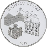 reverse of 20 Euro - Radziwiłł Palace (2017) coin with KM# 232 from Lithuania. Inscription: RADVILŲ RŪMAI 2017